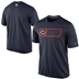 "Chicago Bears - Sideline ""Legend Jock"" Tee"